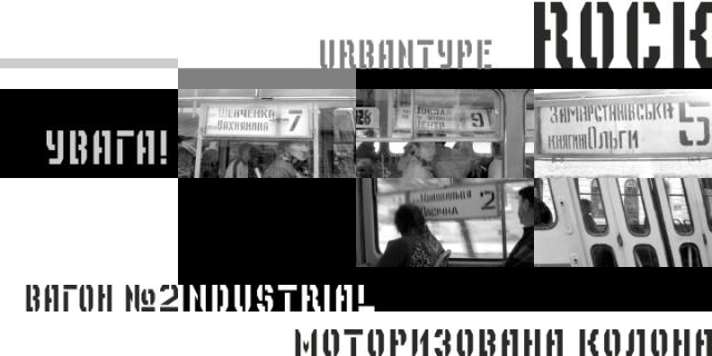 Tipografias de calidad gratis