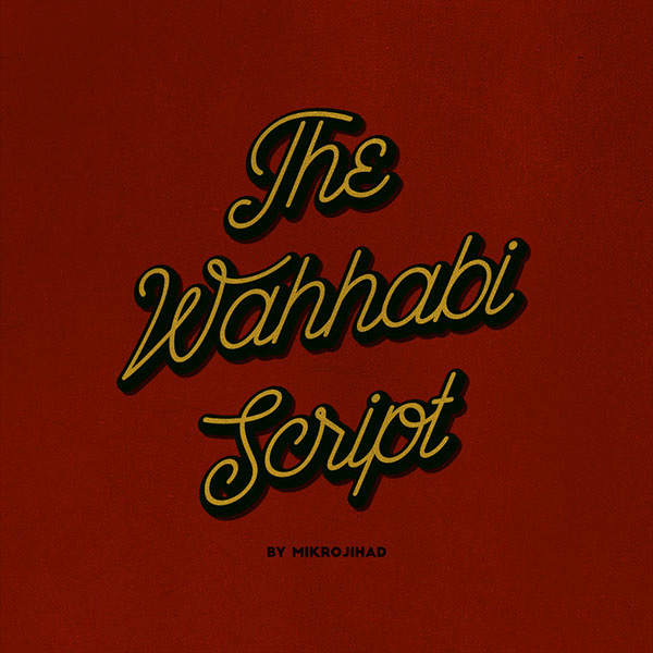 1.Free-Font-Of-The-Day-The-Wahhabi-Script