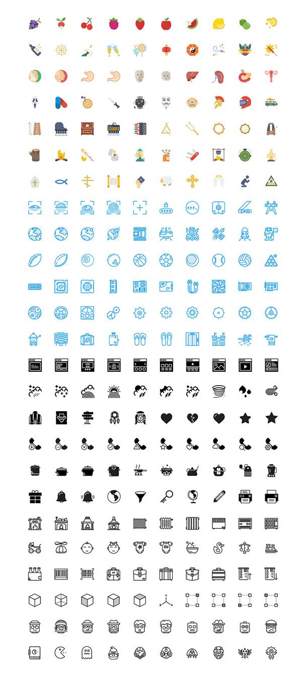 Iconos contorneados gratis